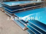 批发合金铝板,花纹铝板,幕墙铝板,防锈铝卷铝皮