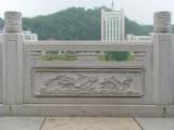 杰源石雕栏杆 景观桥栏杆 花岗岩栏杆 河道景观护栏杆 石栏杆