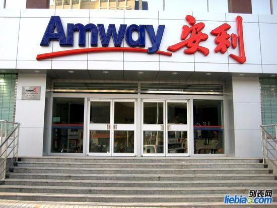 重庆大渡口安利产品送货人员哪有大渡口安利专卖店哪有?