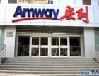 重庆巴南区安利产品销售人员哪有巴南区安利实体店铺哪里有