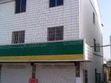 章镇开发区国道路冯村站头, 两间三楼,低价出售