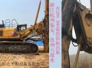 哪里有280旋挖钻机出租 浙江杭州有旋挖租赁面议