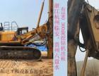 哪里有280旋挖钻机出租 浙江杭州有旋挖租赁