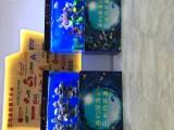 海洋馆工程施工-广州洋清海鲜池工程有限公司