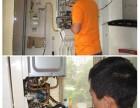 武汉博世壁挂炉锅炉维修不点火不出热水无显示及解决各种故障