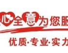 欢迎进入 金华清华阳光太阳能 各站点售后服务+咨询电话