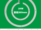 吸顶灯配件厂 LED24W贴片灯板5730环形吸顶灯面包灯光源套