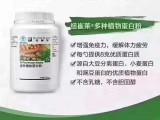 武汉市到购买安利产品武汉安利专卖店乘车路线