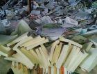 高价上门回收书本 报纸 宣传单 标书等一切废纸