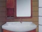 专业面盆龙头花洒卫浴挂件马桶、蹲便 各种安装服务