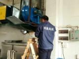 珠海香洲维修排风机安装通风系统改造排油烟净化系统 风晋风机