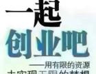 芜湖尚赫美容美体减肥理疗培训,火热招生中