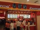 加盟吉野家开家日式快餐店需要投入多少?详情咨询