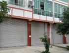 梓潼县东风小区,出租仓库,带厨房,卫生间,
