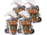 台湾 素手浣花 黑糖棒棒糖 黑话梅糖140g/包 进口零食批发代