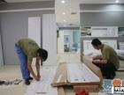 上海搬家 长途搬家 家具打包