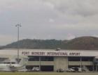 巴布亚新几内亚多次往返签证申请