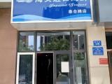 兴庆区泰和路凤凰尚筑临街旺铺二楼出租