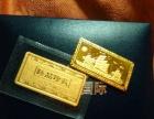 黄岛开发区胶南高价上门回收黄金,铂金,白银