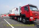 50吨80吨100吨120吨150吨180吨折臂吊厂家面议
