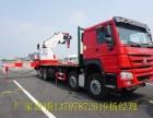 50吨80吨100吨120吨150吨180吨折臂吊厂家