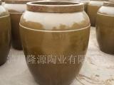 陶瓷发酵缸,食品专用土陶发酵缸,200斤300斤发酵坛 水缸