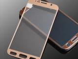 三星galaxy S6手机钢化膜 G9200钛合金前后盖金属防暴