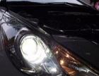 周口索八改装氙气大灯,灯光效果提升三倍以上。