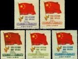 編號郵票12 20慶祝中國 成立五十周年的價格 郵票回收