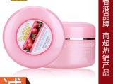 仙丽贝娜红石榴睡眠面膜护肤化妆品免费代理加盟厂家批发一件代发