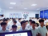 高中畢業生學什么技術好推薦北大青鳥長沙大計學校軟件開發技術
