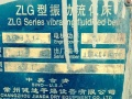 转让二手ZLG9-1.2米震动流化床干燥机