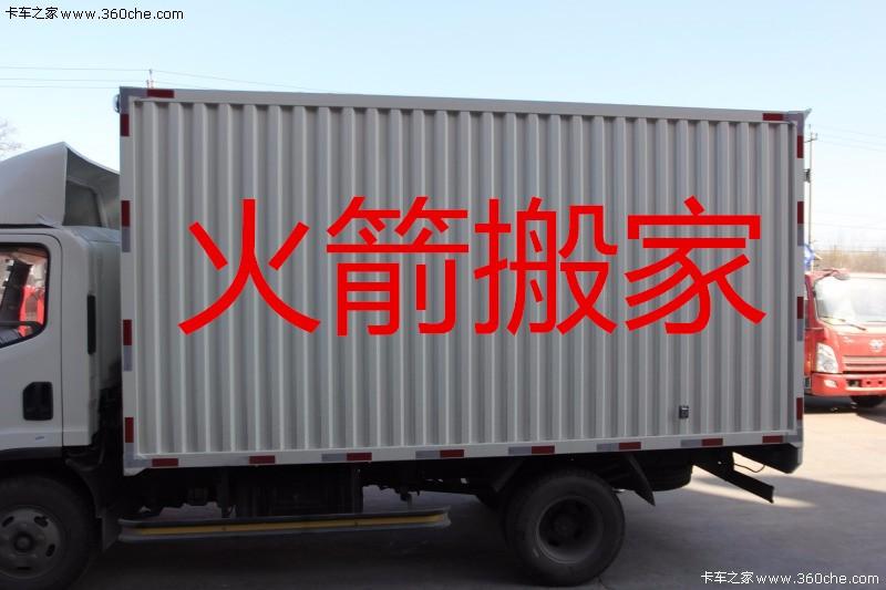 昆山火箭搬家,专业居民搬家,小型搬家,正规注册,值得信赖