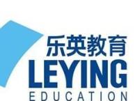 杭州初中英语培训 杭州初中英语补习班