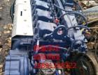 出售二手发动机柴油机