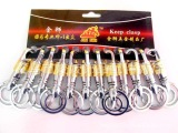 4212精品钥匙扣(大)  姣姣一元到多元小商品批发配货中心
