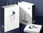 制作钱夹纸广告湿巾三合一湿巾筷子广告纸巾定制