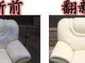 家庭布艺沙发换套子,换海绵