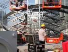 惠州惠城一带剪叉式升降机出租 12米电动液压高空升降机出租