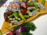 特色锅巴菜 艺术菜食材推荐 供应