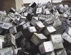 杭州余杭哪里有电瓶回收 专业收购电瓶