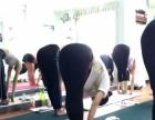 惠州海关仲恺陈江学瑜伽教练班,瑜伽导师班到静雅瑜伽