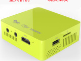 优丽可UC50 dlp微型led卡片投影