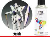 中国** 可立美自喷漆 透明光油 喷漆 装修/改装/模型手喷漆