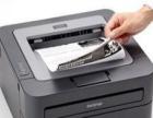 商丘上门打印机加粉,更换配件,更换打印机硒鼓