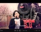 天津专业摄影摄像活动跟拍会议拍摄