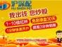 深圳市路易泽贸易有限公司路易泽股票配资平台