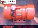 YZS-10-4振动电机厂家直销