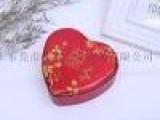 创意喜糖盒 马口铁盒糖盒 红色喜糖礼盒 伴手礼喜糖盒子