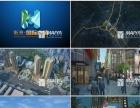 三维产品机械建筑动画、剪辑、3d效果图